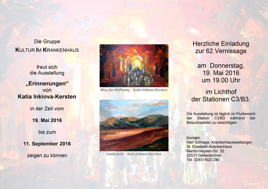 Inkiova-Ausstellung-Endversion-Vorder-und-Rueckseite-06042016